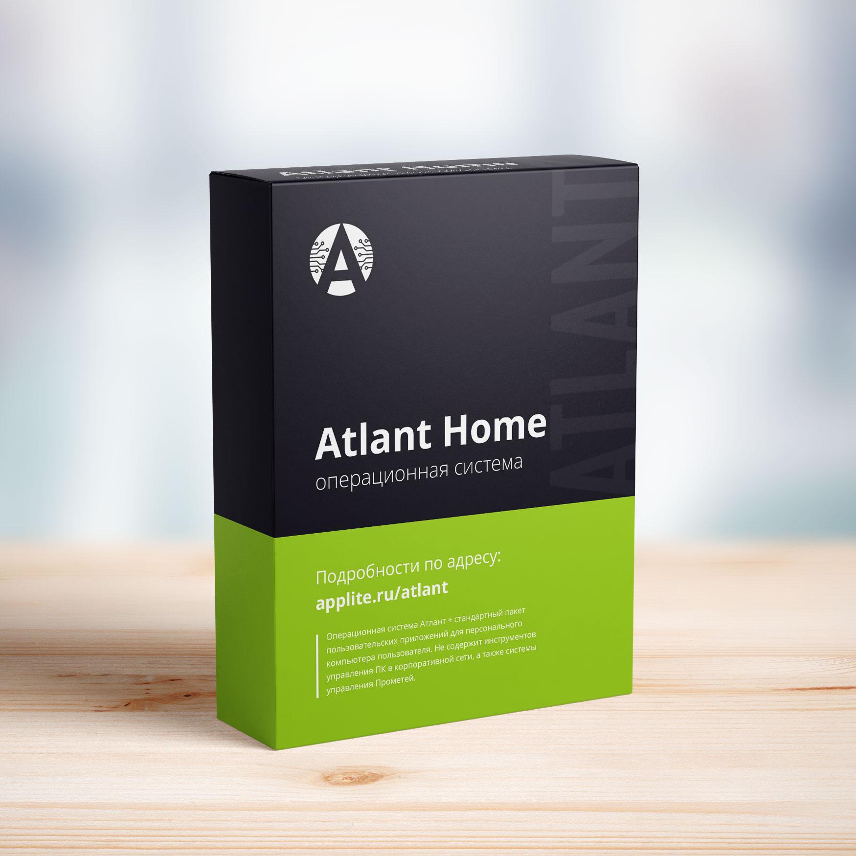 Atlant Home